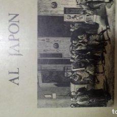 Libri di seconda mano: VIAJE AL JAPÓN. AIME HUMBERT. ANJANA EDICIONES. Lote 140071022