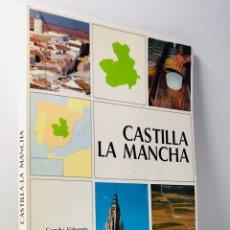 Libros de segunda mano: CASTILLA LA MANCHA · E.G.B. · ANAYA ·· EXPERIENCIAS DIDACTICAS ··. Lote 141469766