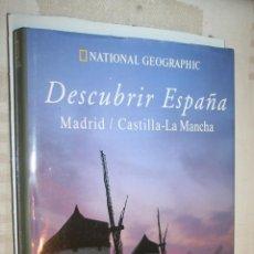 Libros de segunda mano: MADRID - CASTILLA LA MANCHA (NATIONAL GEOGRAPHIC) *** LIBRO COLECCION DESCUBRIR ESPAÑA *** . Lote 142704534
