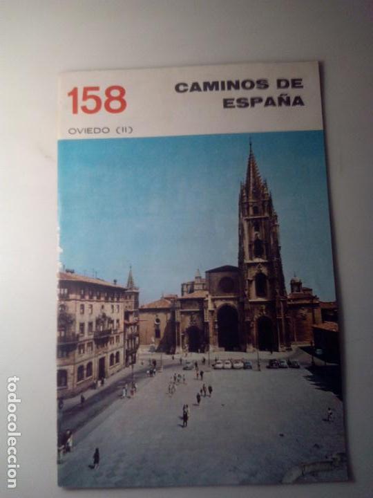 ANTIGUA GUIA TURISTICA CAMINOS DE ESPAÑA OVIEDO (Libros de Segunda Mano - Geografía y Viajes)