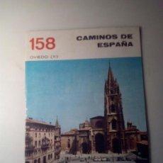Libros de segunda mano: ANTIGUA GUIA TURISTICA CAMINOS DE ESPAÑA OVIEDO. Lote 142780698