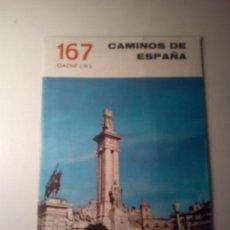 Libros de segunda mano: ANTIGUA GUIA TURISTICA CAMINOS DE ESPAÑA CADIZ. Lote 142780710