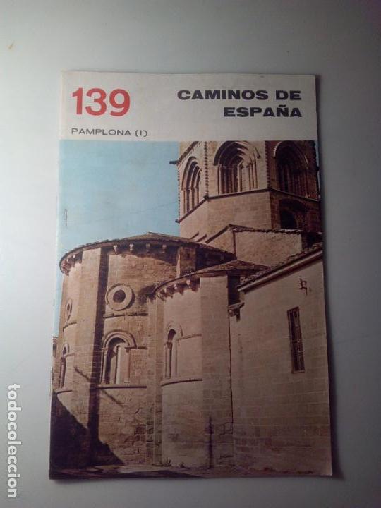 ANTIGUA GUIA TURISTICA CAMINOS DE ESPAÑA PAMPLONA (Libros de Segunda Mano - Geografía y Viajes)