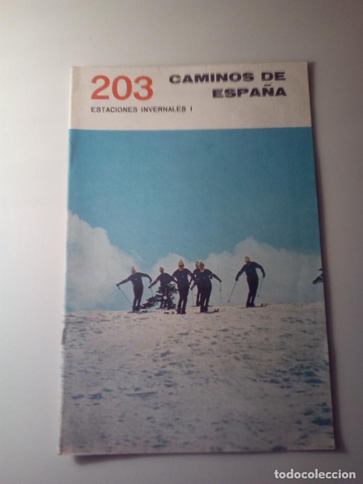 ANTIGUA GUIA TURISTICA CAMINOS DE ESPAÑA ESTACIONES INVERNALES (Libros de Segunda Mano - Geografía y Viajes)