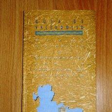 Libros de segunda mano: GUÍA DE VALLADOLID / JUAN MANUEL ALMARZA, JUSTINO LÓPEZ SANTAMARÍA, ÁNGEL MARTÍNEZ CASADO. Lote 142865478