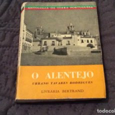 Libros de segunda mano: URBANO TAVARES RODRIGUES EL ALENTEJO - ANTOLOGÍA DE LA TIERRA PORTUGUESA.. Lote 143718178