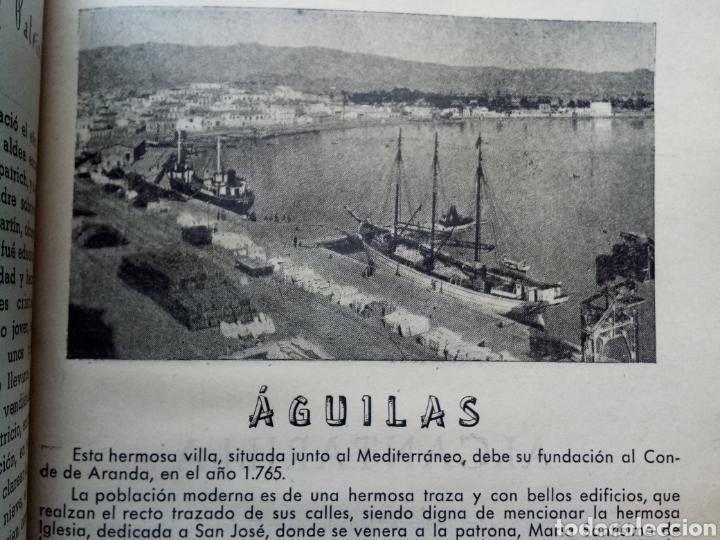 Libros de segunda mano: Lecturas Escolares Murcia - Foto 5 - 143785557