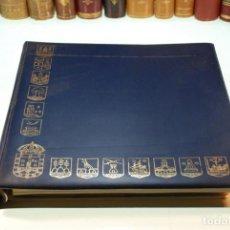 Libros de segunda mano: LA CORUÑA ARTE Y PAISAJE - FIRMADO Y DEDICADO POR EL PRESIDENTE DE LA DIPUTACIÓN PARA UN MINISTRO . Lote 144605722