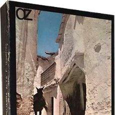 Libros de segunda mano: F. IZQUIERDO : EL APÓCRIFO DE LA ALPUJARRA ALTA. (1ª EDICIÓN, 1969. LÁMINAS. BUEN ESTADO.. Lote 145879034