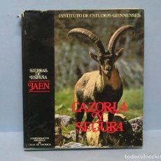 Libros de segunda mano: SIERRAS CAZORLA Y SEGURA. JAEN. Lote 147802186