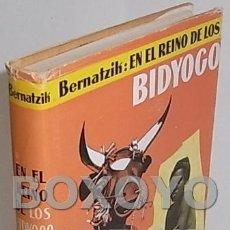 Libros de segunda mano - BERNATZIK, Hugo Adolf. En el reino de los Bidyogo - 149774754