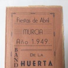Libros de segunda mano - Murcia . Fiesta de abrir de la huerta Murcia 1949 - 149859912