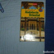 Libros de segunda mano: LA GUIA RACC DE ANDALUCIA ORIENTAL. Lote 150555486