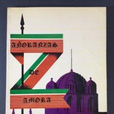 Libri di seconda mano: AÑORANZAS DE ZAMORA • JOSÉ MANUEL GARCÍA RUBIO • FOTOS ANTIGUAS • 1982. Lote 150557054