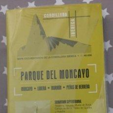 Libros de segunda mano: GUIA PARQUE DEL MONCAYO, CON MAPA, EDITORIAL PIRINEO. Lote 150841154