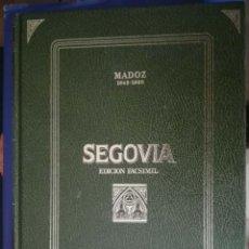 Libros de segunda mano: MADOZ, SEGOVIA . Lote 153578350