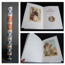 Libros de segunda mano: VIAJEROS POR LA ESPAÑA ROMÁNTICA. ILUSTRACIONES DE : VILLAMIL, DAVID ROBERTS, LEWIS.... Lote 153698674