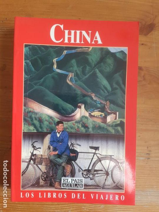 CHINA PUBLICADO POR AGUILAR. (1992) 404PP (Libros de Segunda Mano - Geografía y Viajes)
