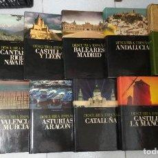 Libros de segunda mano: 11 TOMOS DESCUBRA ESPAÑA. CLUB INTERNACIONAL DEL LIBRO. 1991/1992. Lote 158119570