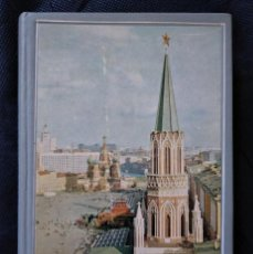 Libros de segunda mano: MOSCOU, GUIDE DU TOURISTE, MIATCHINE Y TCHERNOV, 1967. Lote 158456450