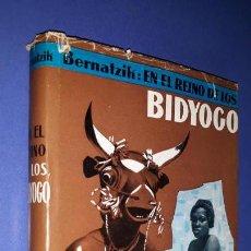 Libros de segunda mano - EN EL REINO DE LOS BIDYOGO - HUGO ADOLF BERNATZIK LABOR - 158613162