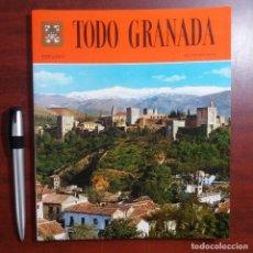 Libros de segunda mano: TODO GRANADA - 6ª EDI 1984 ESCUDO DE ORO VER DETALLES. Lote 159348314