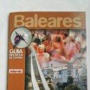 Libros de segunda mano: GUÍA SECRETA DE ESPAÑA BALEARES. Lote 160607012