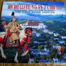 Libros de segunda mano: CHENGDE MOUNTAIN RESORT AND EIGHT OUTER TEMPLES - WORLD CULTURAL HERITAGE SITE. Lote 162055254