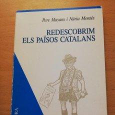 Libros de segunda mano: REDESCOBRIM ELS PAÏSOS CATALANS (PERE MAYANS I NÚRIA MONTÉS) OIKOS - TAU. Lote 162368930