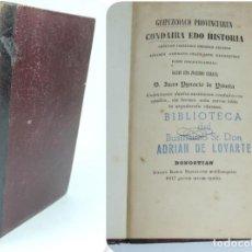 Libros de segunda mano: LIBRO DE JUAN IGNACIO DE IZTUETA. GUIPUZCOACO PROVINCIAREN ONDAIRA EDO HISTORIA. DONOSTIAN, 1847. PA. Lote 163817414