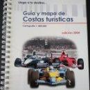 Libros de segunda mano: GUÍA Y MAPA DE COSTAS TURÍSTICAS. EDICIÓN 2004. CARTOGRAFÍA 1: 800,000. ENCUADERNACIÓN ESPIRAL. PÁGI. Lote 165006125