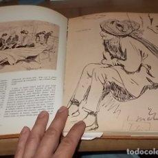 Libros de segunda mano: RODA EL MÓN I TORNA AL BORN. OLEGUER JUNYENT. EDICIONS DE LA MAGRANA. 1ª EDICIÓ 1981. . Lote 166113642