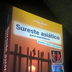 Libros de segunda mano: SURESTE ASIATICO PARA MOCHILEROS. GRANDES VIAJES A BAJO PRECIO. GEOPLANETA 2012. . Lote 166752254