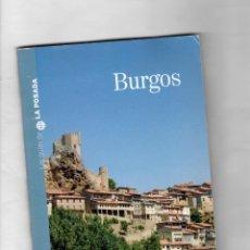 Libros de segunda mano: LAS GUÍAS DE LA POSADA - BURGOS - CASTILLA Y LEÓN ES VIDA - EL MUNDO. Lote 58529953