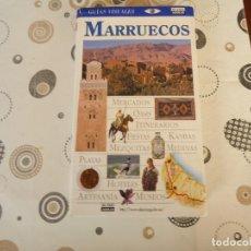 Libros de segunda mano: GUIAS VISUALES, MARRUECOS. Lote 167922740