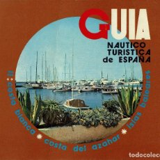 Libros de segunda mano: GUÍA NÁUTICO TURÍSTICA DE ESPAÑA. AÑO 1976. (MENORCA.15.7). Lote 170138996