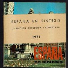 Libros de segunda mano: ESPAÑA EN SÍNTESIS. AÑO 1971. (MENORCA.1.5). Lote 170503500