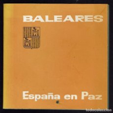Libros de segunda mano: BALEARES. ESPAÑA EN PAZ, POR RAFAEL ALCOVER GONZÁLEZ. AÑO 1964. (MENORCA.1.5). Lote 170504236