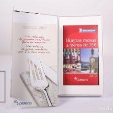 Libros de segunda mano: LIBRO - GUÍA MICHELIN 2010 DE LAS BUENAS MESAS - ESPAÑA Y PORTUGAL - EDICIÓN ESPECIAL CORREOS. Lote 171414209
