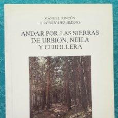 Libros de segunda mano: ANDAR POR LAS SIERRAS DE URBIÓN, NEILA Y CEBOLLERA. MANUEL RINCÓN Y J.RODRÍGUEZ JIMENO. SENDERISMO. Lote 171630029