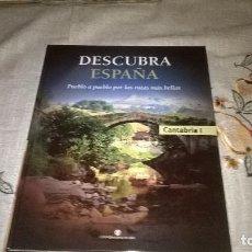Libros de segunda mano: 7-DESCUBRA ESPAÑA: CANTABRIA, TOMO I. Lote 171637085