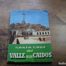 Libros de segunda mano: GUIA DE SANTA CRUZ DEL VALLE DE LOS CAIDOS, PATRIMONIO NACIONAL, 1961. Lote 171895867