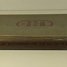 Libros de segunda mano: LA NAVEGACIÓN EN EL RÍO EBRO. F. CARRERAS. IMP. HORMIGA DE ORO. BARCELONA. 1940.. Lote 172759185