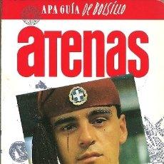 Libros de segunda mano: APA GUIA DE BOLSILLO ATENAS 1994 . Lote 172918269