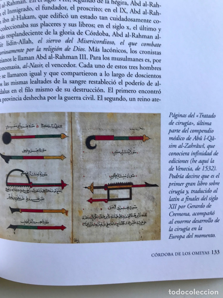 Libros de segunda mano: Córdoba de los Omeyas. Antonio Muñoz Molina. NUEVO - Foto 3 - 173094370