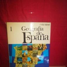 Libros de segunda mano: LIBRO DE GEOGRAFIA DE ESPAÑA. Lote 173232030