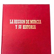 Libros de segunda mano: LA REGIÓN DE MURCIA Y SU HISTORIA (4 VOLS.) (LA OPINIÓN). Lote 174415615