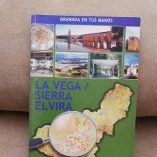 Libri di seconda mano: LA VEGA / SIERRA ELVIRA - COLECCIÓN GRANADA EN TUS MANOS - DIPUTACIÓN DE GRANADA 2006. Lote 174480510