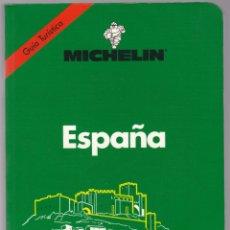 Libros de segunda mano: GUIA TURISTICA MICHELIN - ESPAÑA - 1ª EDICION 1992. Lote 174644298