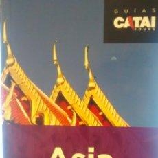 Libros de segunda mano: GUIA PRACTICA Y CULTURAL DE ASIA DE MATILDE TORRES Y M. CARMEN GARCIA (CATAI). Lote 174987028